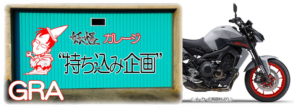 f:id:youkaidaimaou:20200528183304j:plain
