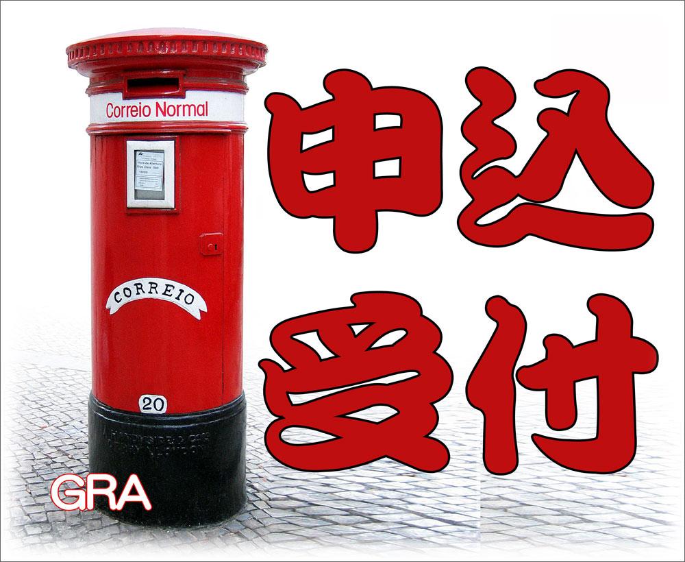 f:id:youkaidaimaou:20200602235647j:plain
