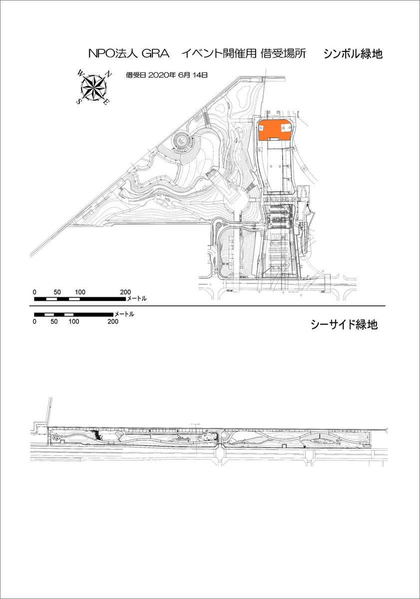 f:id:youkaidaimaou:20200606131642j:plain