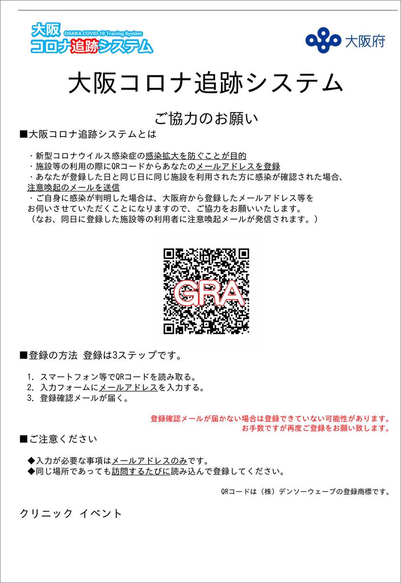 f:id:youkaidaimaou:20200613152253j:plain