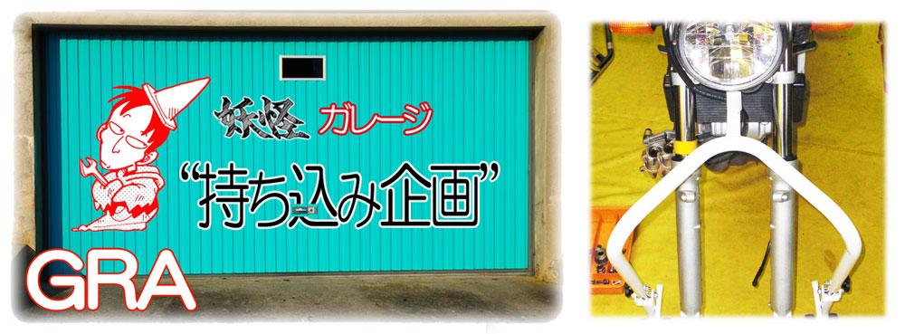 f:id:youkaidaimaou:20200613175503j:plain