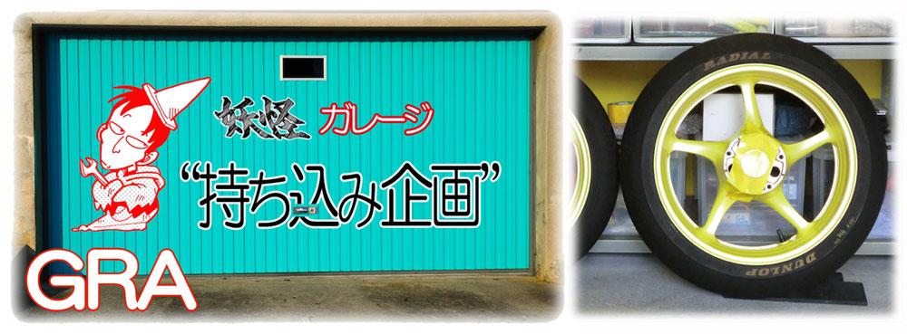 f:id:youkaidaimaou:20200616165350j:plain