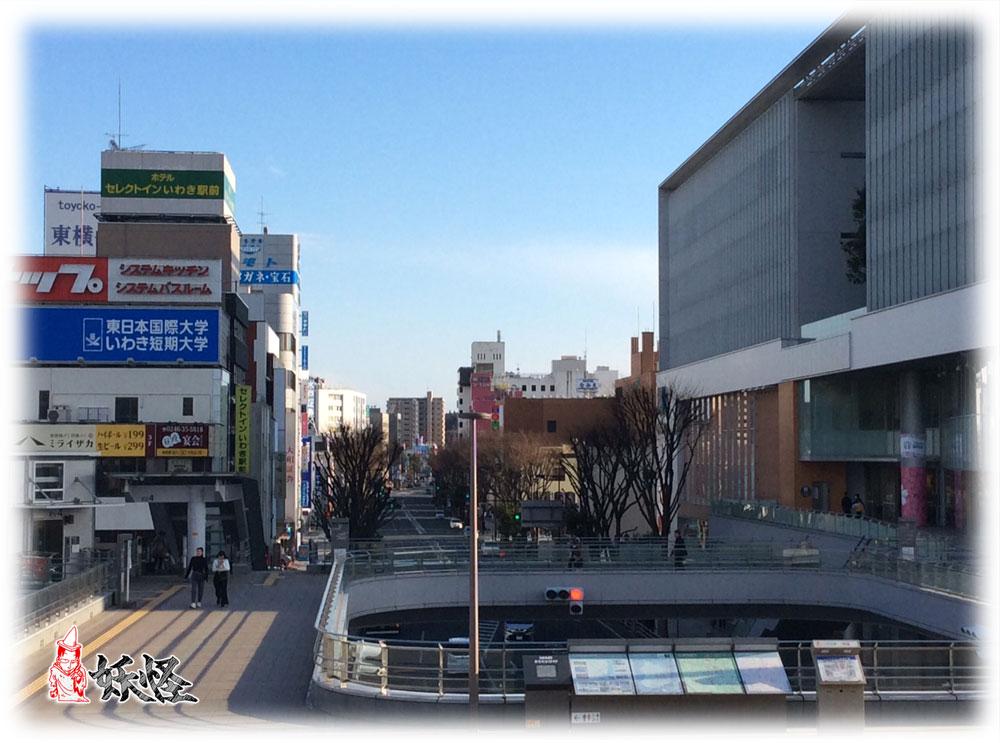 f:id:youkaidaimaou:20200622225920j:plain