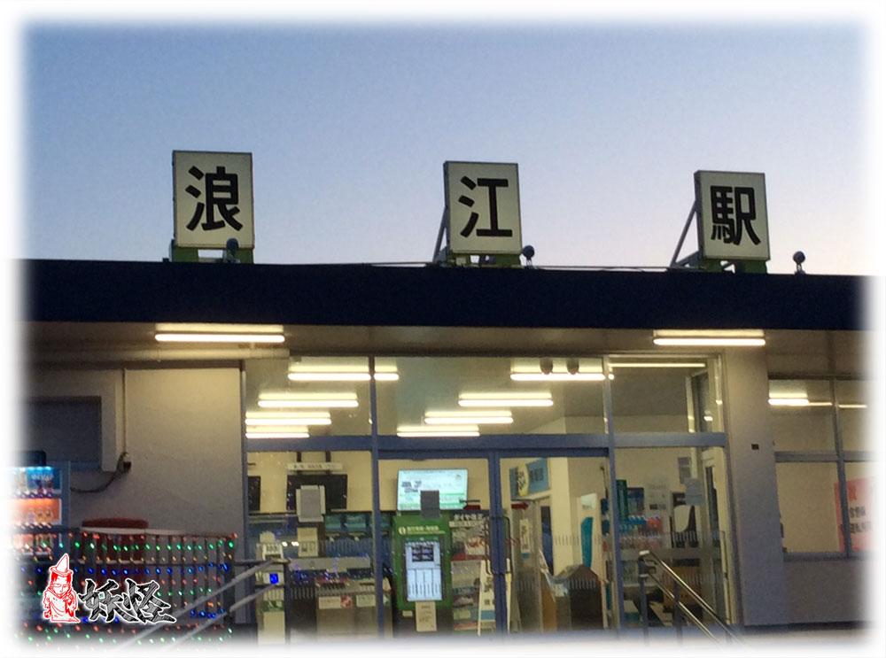 f:id:youkaidaimaou:20200622225955j:plain