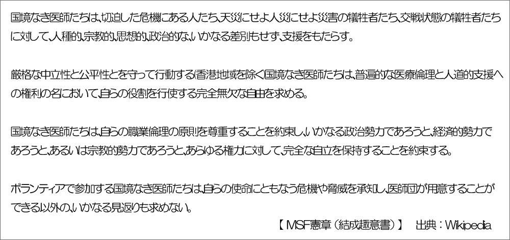 f:id:youkaidaimaou:20200626141708j:plain