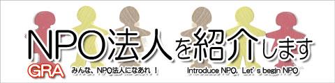 f:id:youkaidaimaou:20200626142726j:plain