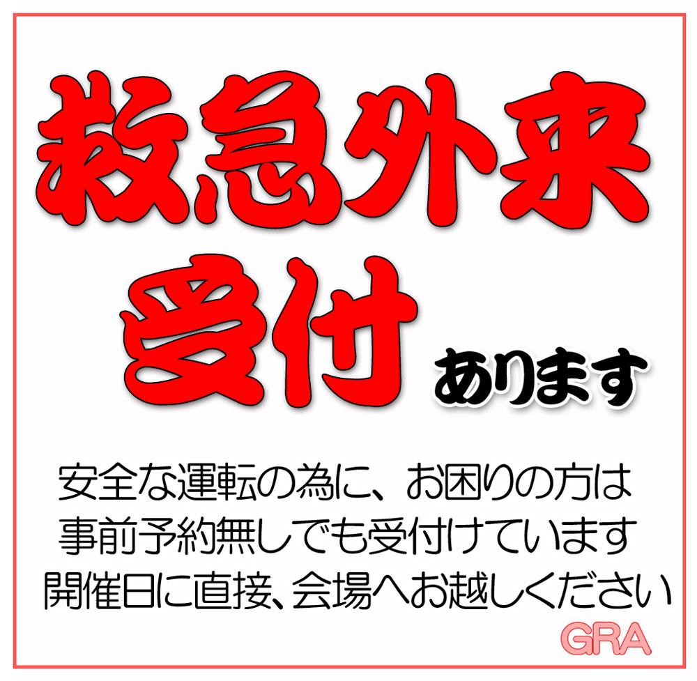 f:id:youkaidaimaou:20200704131712j:plain