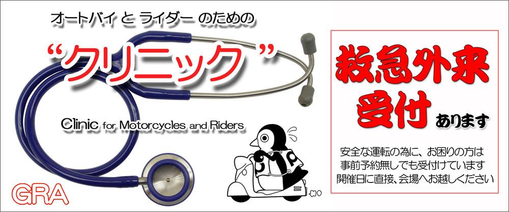f:id:youkaidaimaou:20200704131754j:plain