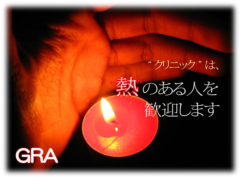 f:id:youkaidaimaou:20200705172914j:plain