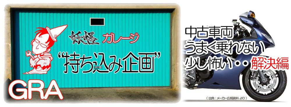 f:id:youkaidaimaou:20200707222120j:plain