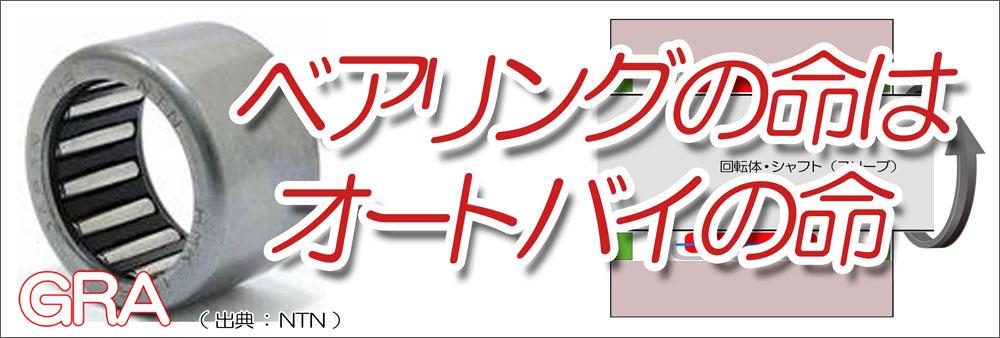 f:id:youkaidaimaou:20200718150408j:plain