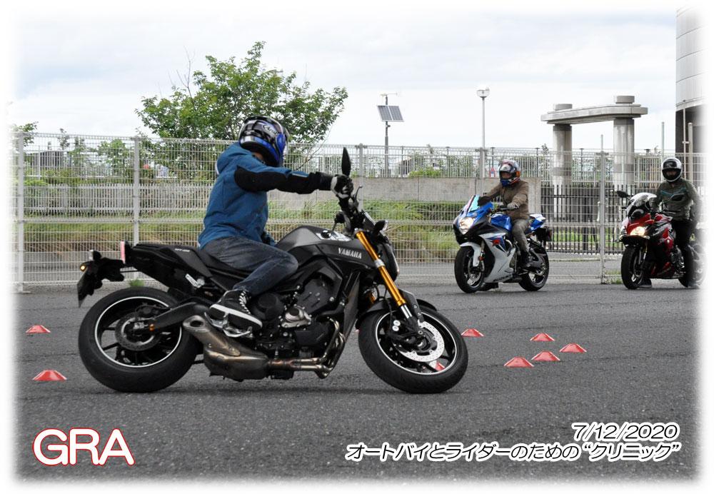 f:id:youkaidaimaou:20200721203521j:plain