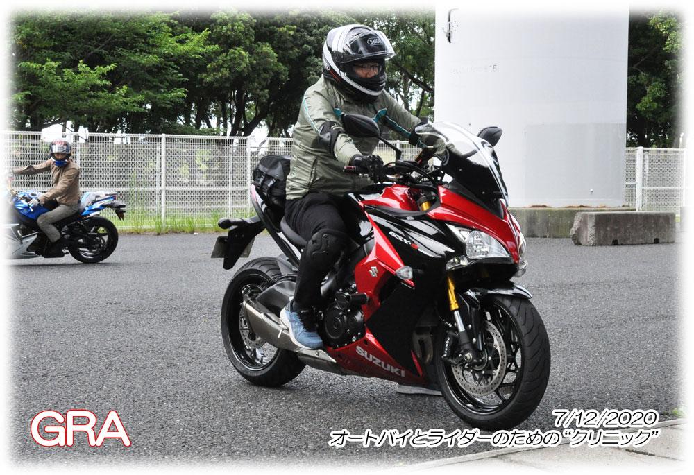 f:id:youkaidaimaou:20200721205317j:plain