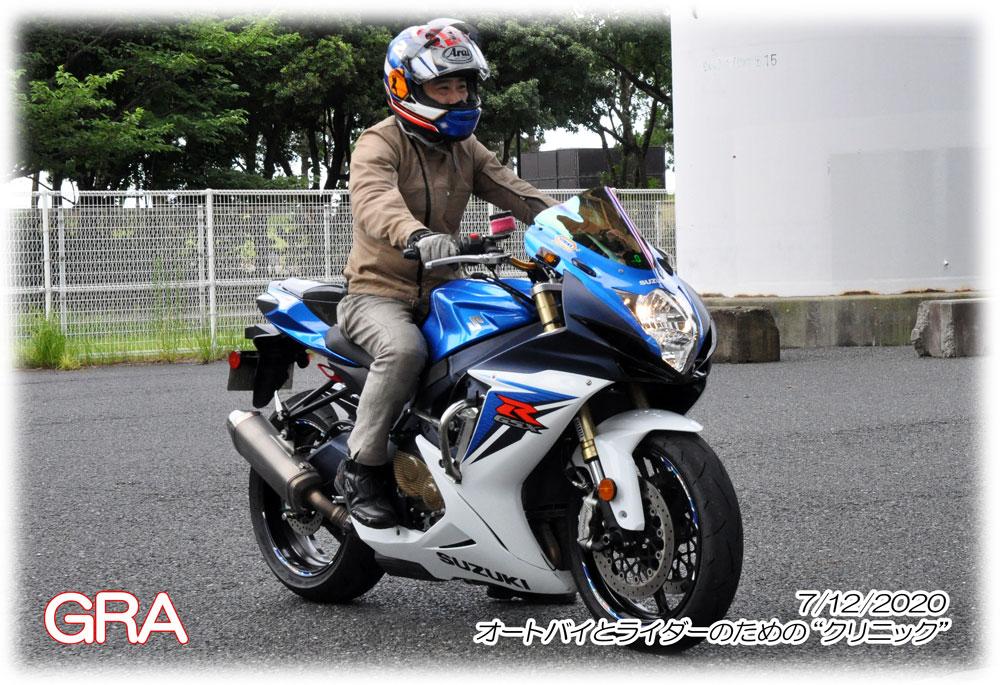 f:id:youkaidaimaou:20200721205349j:plain