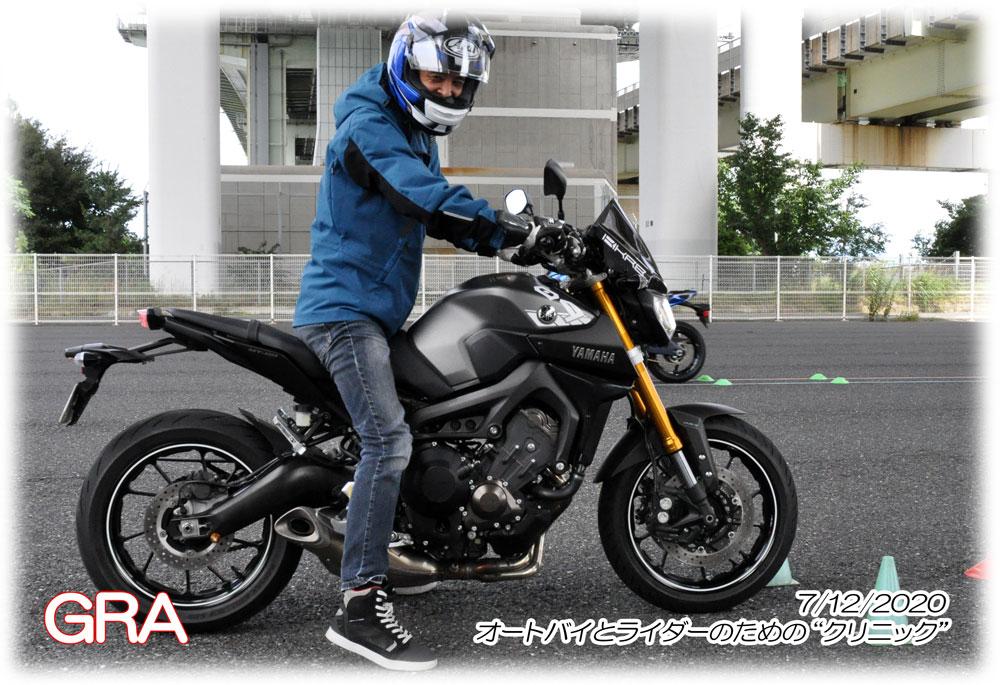 f:id:youkaidaimaou:20200721205405j:plain