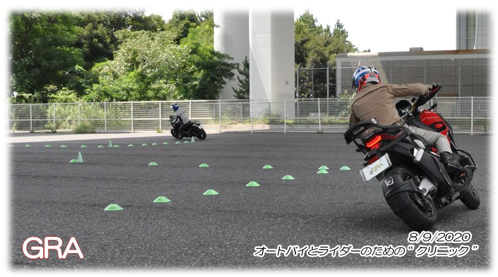 f:id:youkaidaimaou:20200817214501j:plain