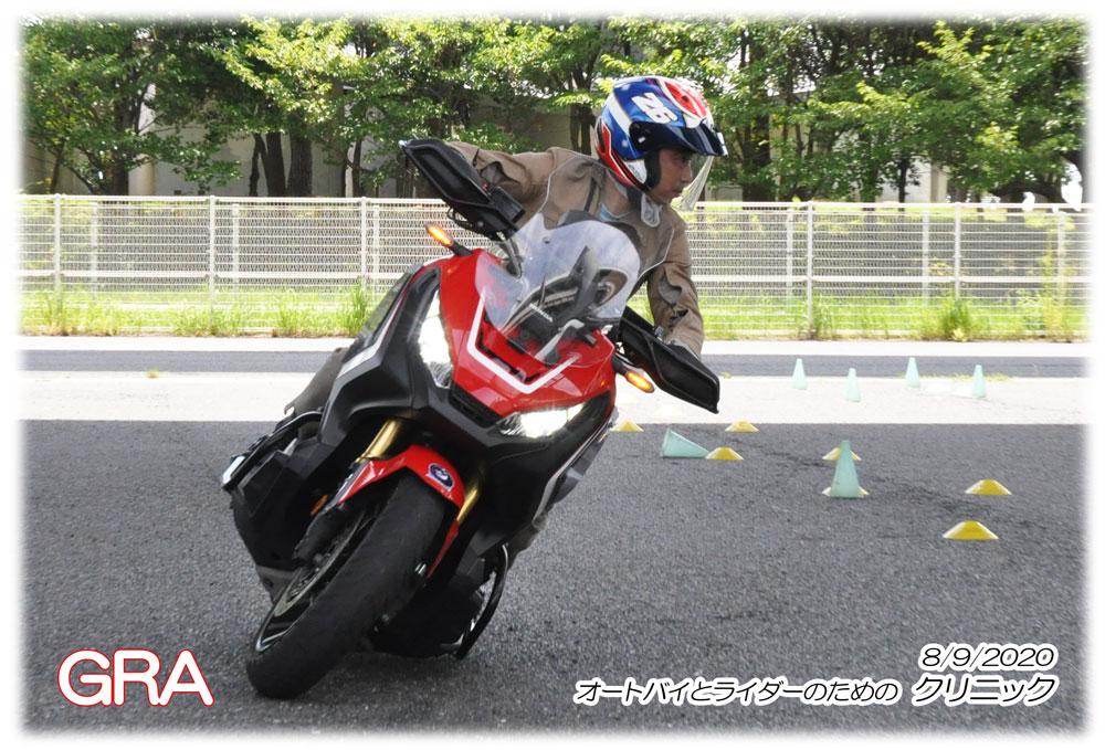 f:id:youkaidaimaou:20200818224436j:plain