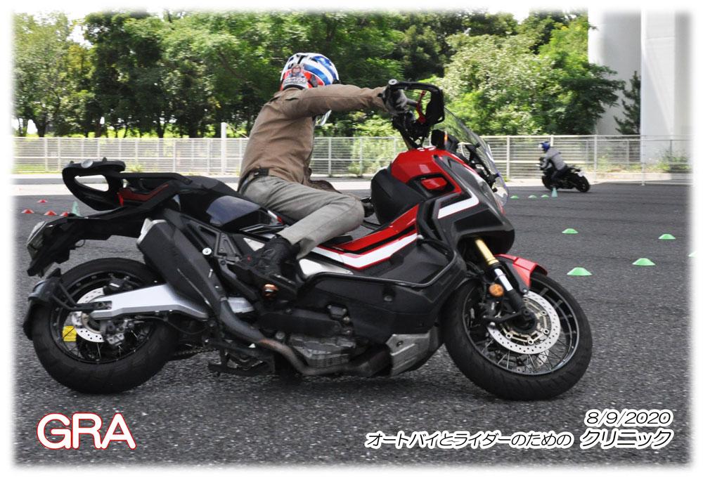 f:id:youkaidaimaou:20200818224535j:plain
