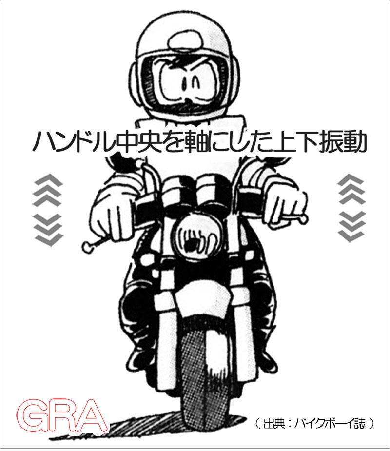 f:id:youkaidaimaou:20200822171101j:plain