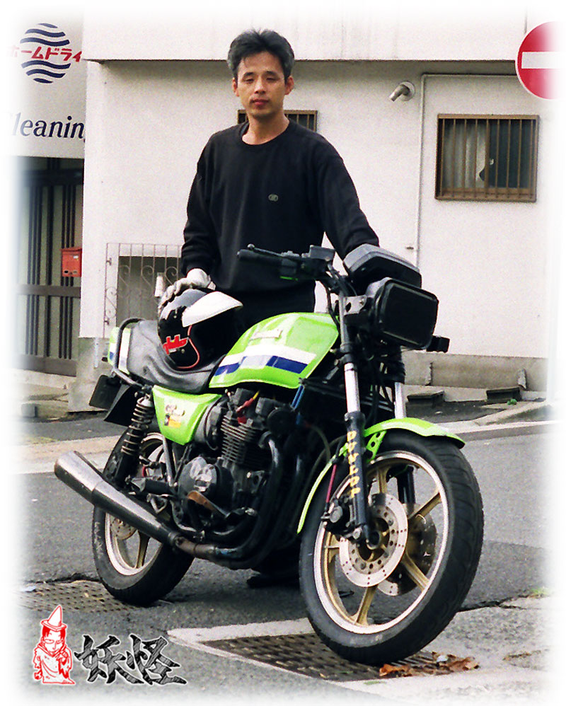 f:id:youkaidaimaou:20200827133305j:plain