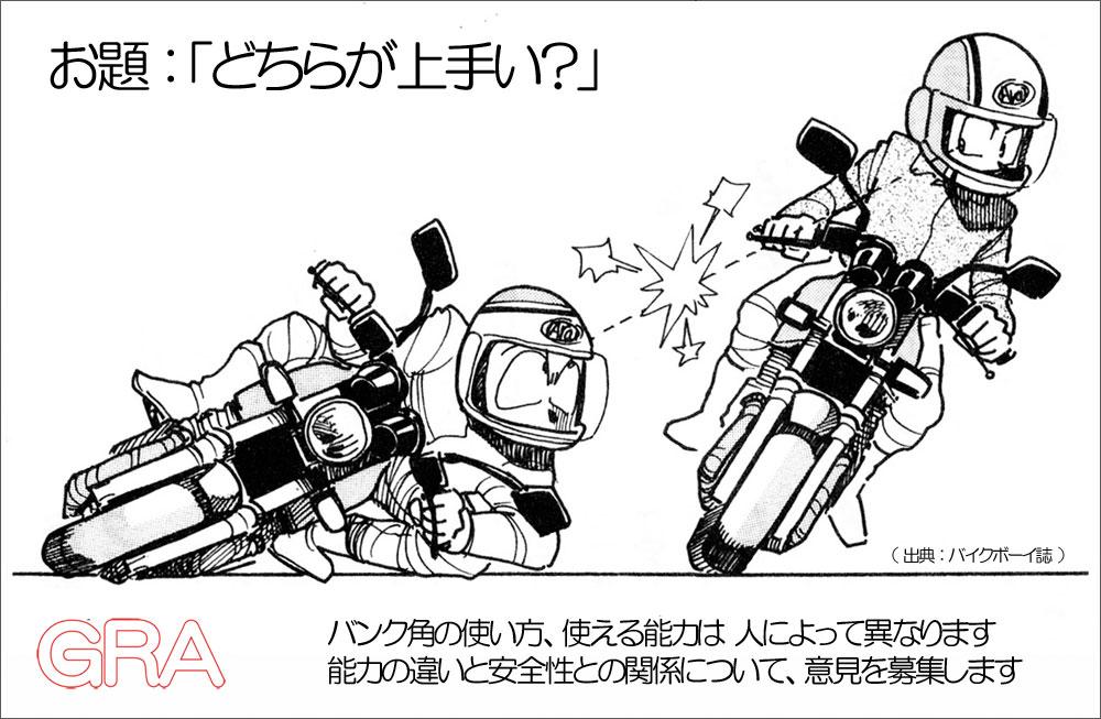 f:id:youkaidaimaou:20200902203217j:plain