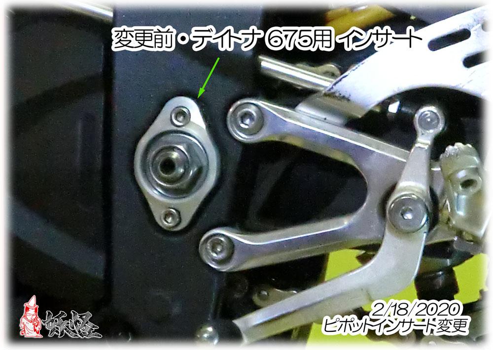 f:id:youkaidaimaou:20200904222113j:plain
