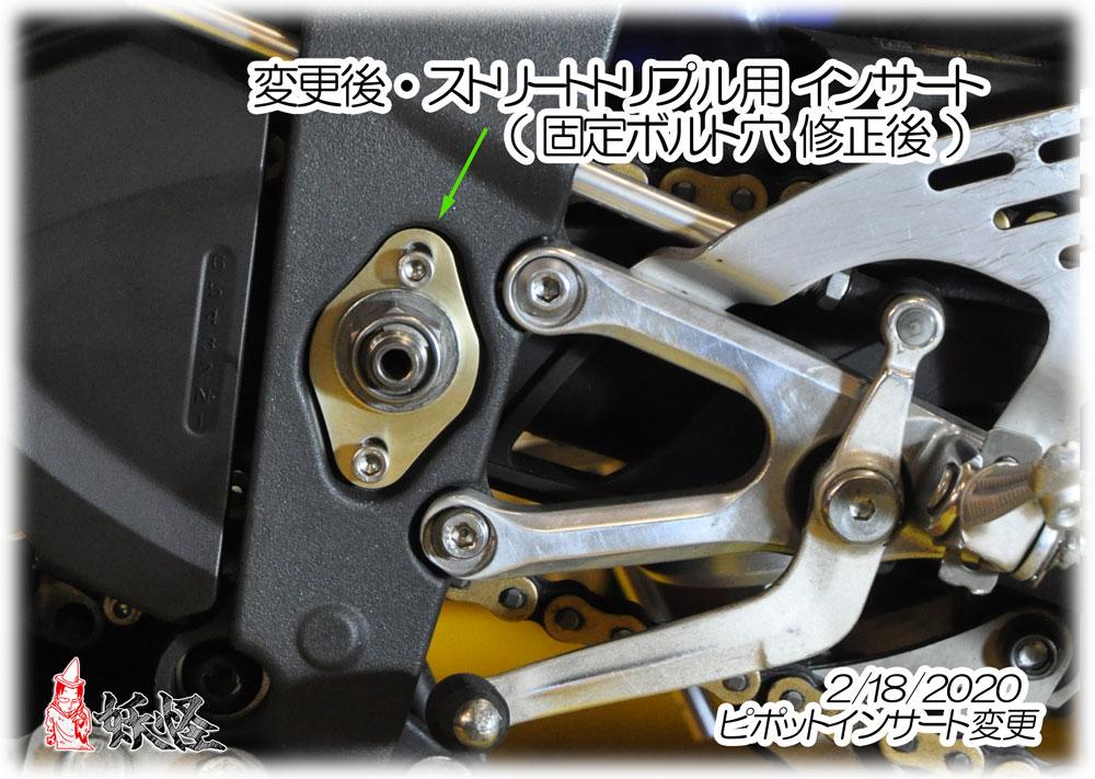 f:id:youkaidaimaou:20200904222153j:plain