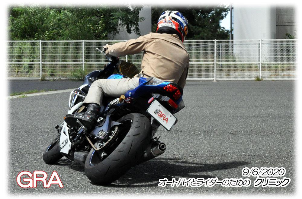 f:id:youkaidaimaou:20200913223547j:plain