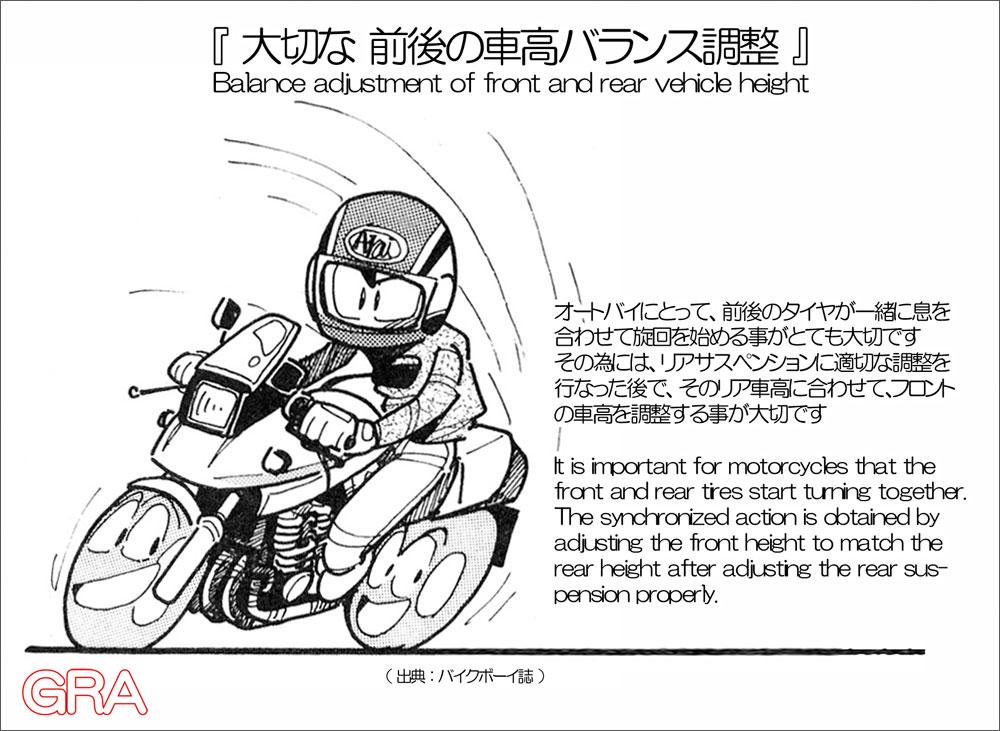 f:id:youkaidaimaou:20200913223748j:plain