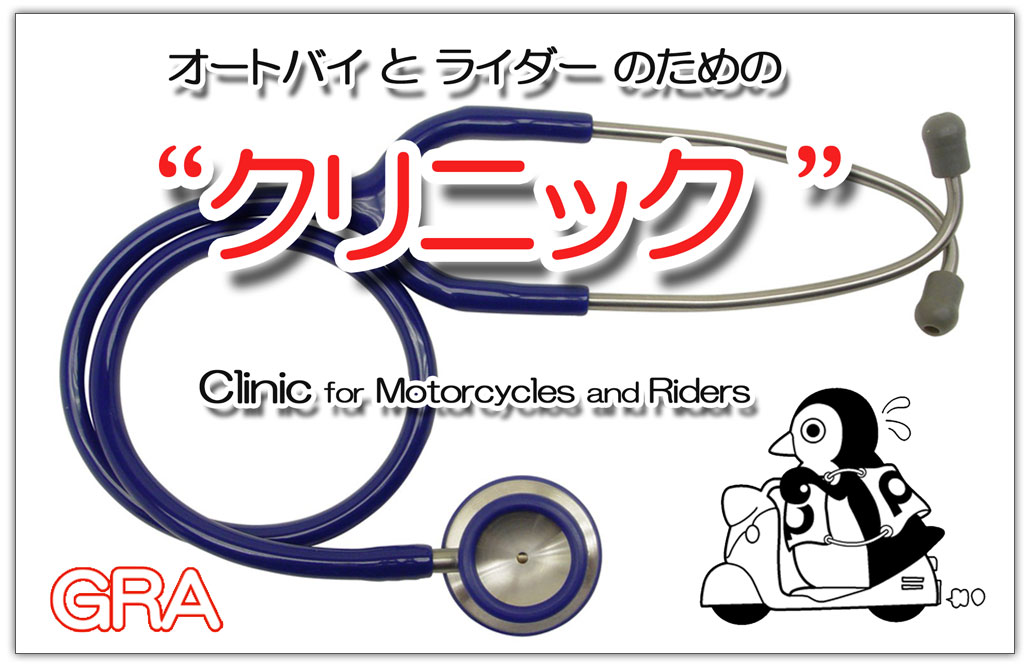 f:id:youkaidaimaou:20200913224042j:plain