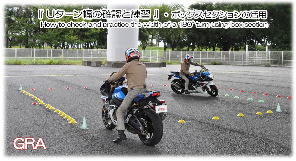 f:id:youkaidaimaou:20200915010143j:plain