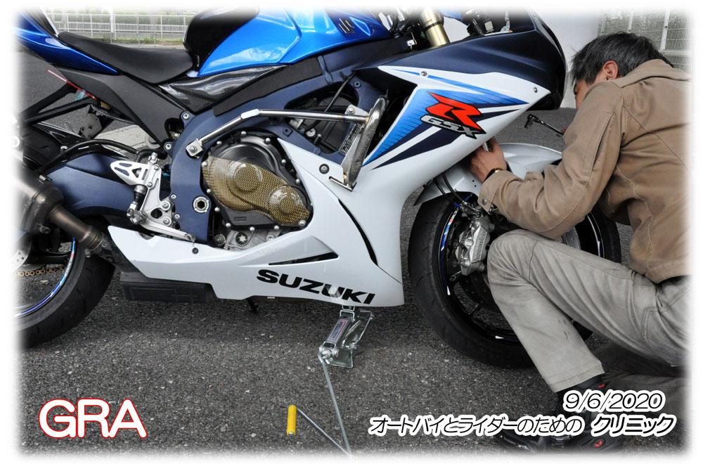 f:id:youkaidaimaou:20200915010234j:plain