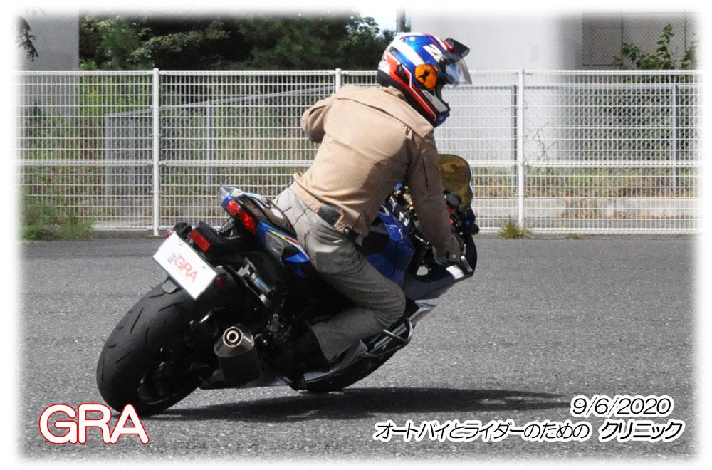 f:id:youkaidaimaou:20200915010643j:plain
