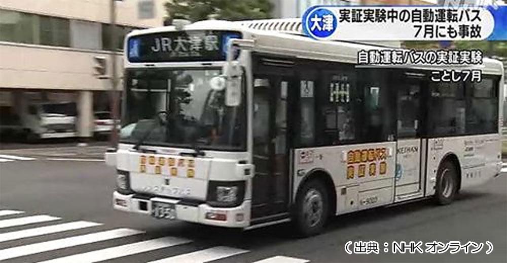 f:id:youkaidaimaou:20200917095126j:plain