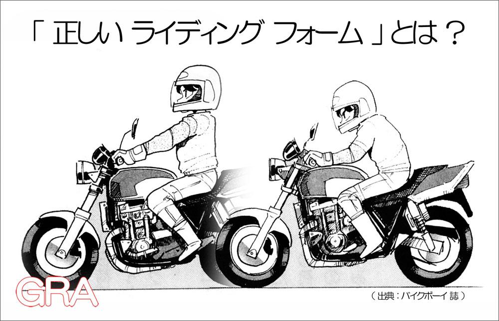 f:id:youkaidaimaou:20200917095151j:plain