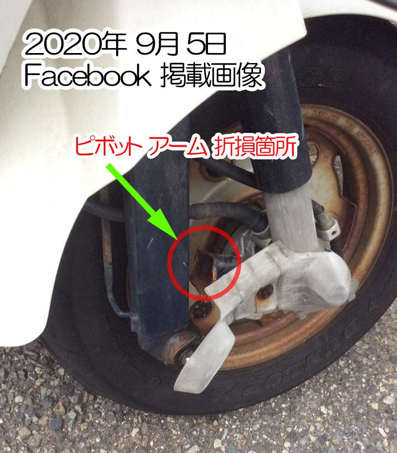 f:id:youkaidaimaou:20200923102314j:plain