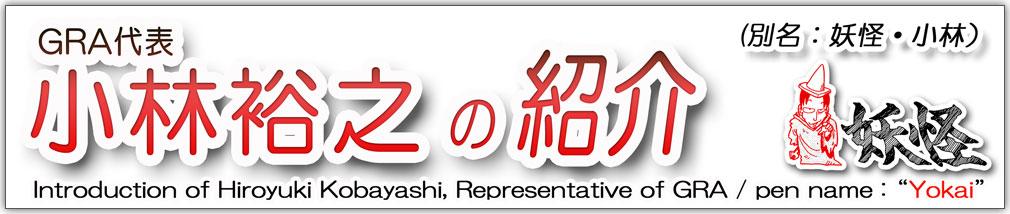 f:id:youkaidaimaou:20200924225818j:plain