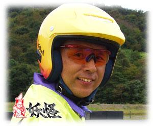 f:id:youkaidaimaou:20200924225950j:plain