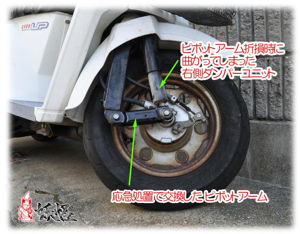 f:id:youkaidaimaou:20200926182606j:plain