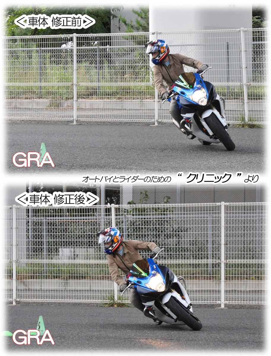 f:id:youkaidaimaou:20200929215703j:plain