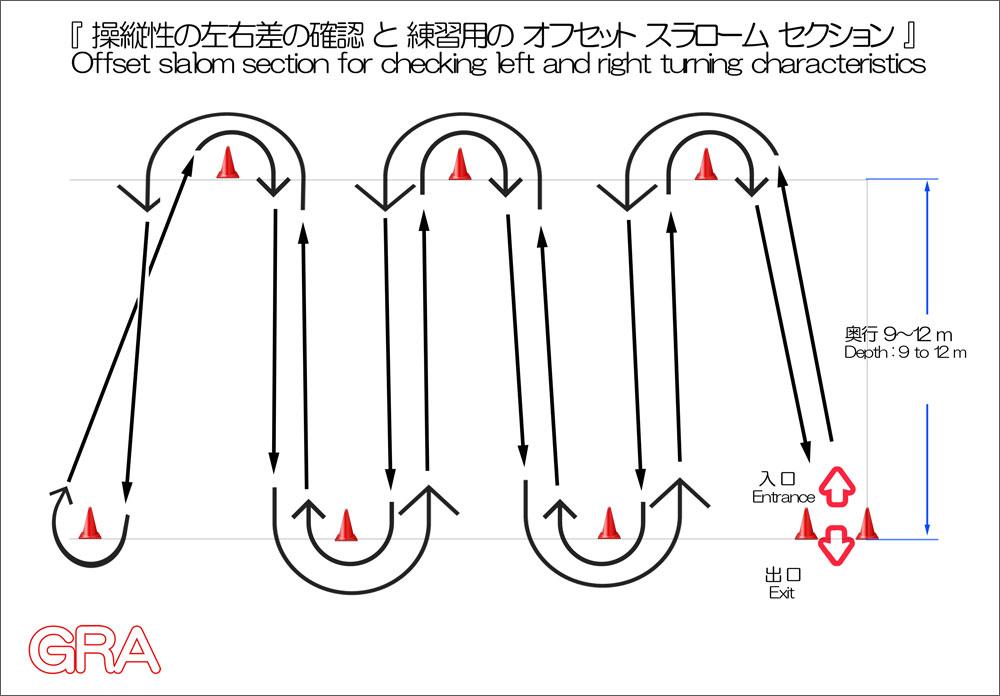 f:id:youkaidaimaou:20200929215815j:plain