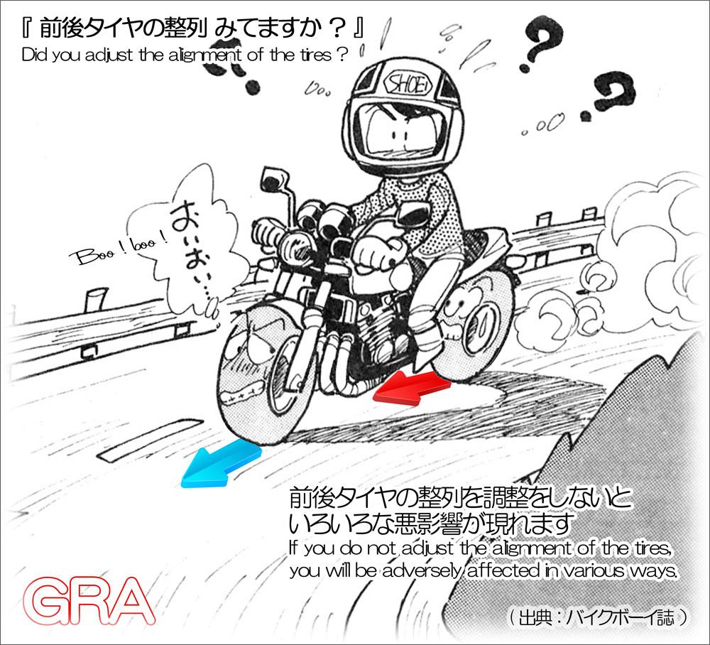 f:id:youkaidaimaou:20201003191448j:plain