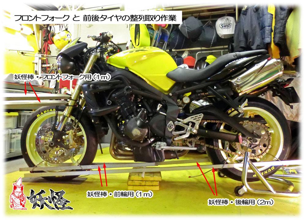 f:id:youkaidaimaou:20201008172659j:plain