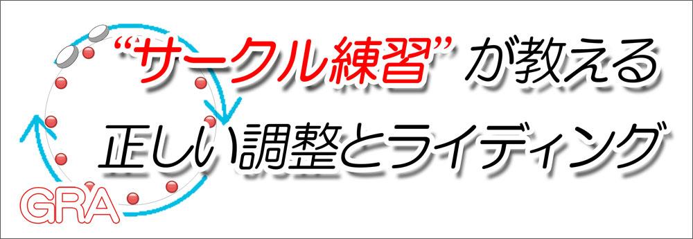 f:id:youkaidaimaou:20201022190214j:plain