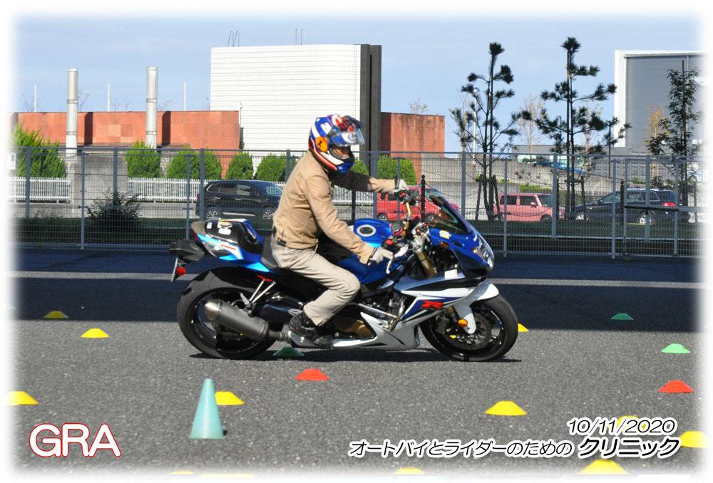 f:id:youkaidaimaou:20201022190239j:plain