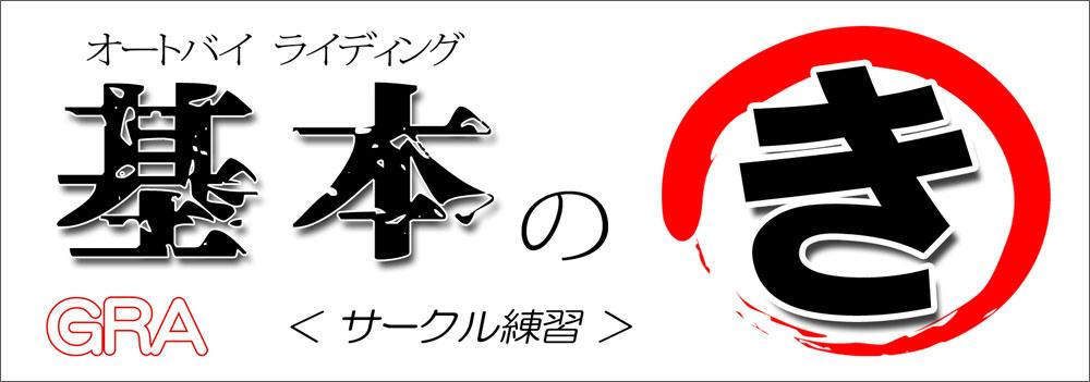 f:id:youkaidaimaou:20201028192751j:plain