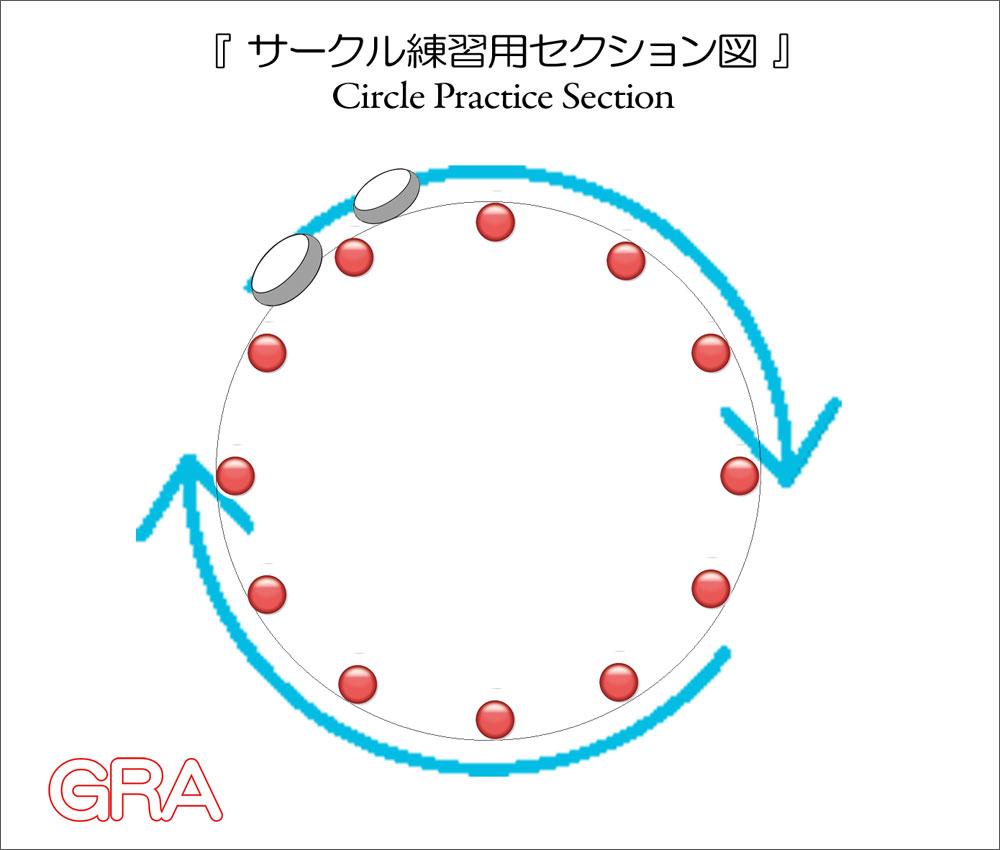 f:id:youkaidaimaou:20201031222922j:plain