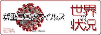 f:id:youkaidaimaou:20201102121612j:plain