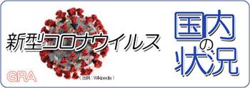 f:id:youkaidaimaou:20201102121623j:plain