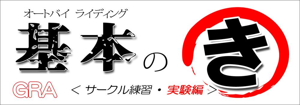 f:id:youkaidaimaou:20201105232054j:plain